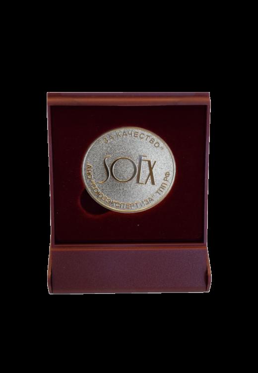 Медаль111